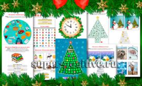 Новогодний квест для учеников 5, 6, 7, 8, 9 классов, или поиск спрятанного сюрприза в школе