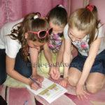 Квест для детей в помещении
