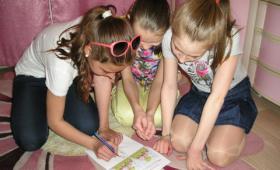 Квест для детей в помещении (в квартире, в коттедже, в школе или в кафе)