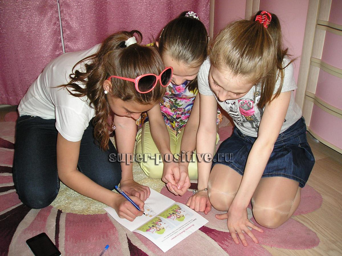 Конкурсы для детей 10-12 лет в помещении на выпускной