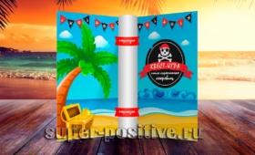 Пиратский квест для детей 10, 11, 12, 13 лет на улице (на даче или во дворе частного дома)