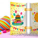 Квест на День рождения для детей 8, 9, 10 лет дома или на улице