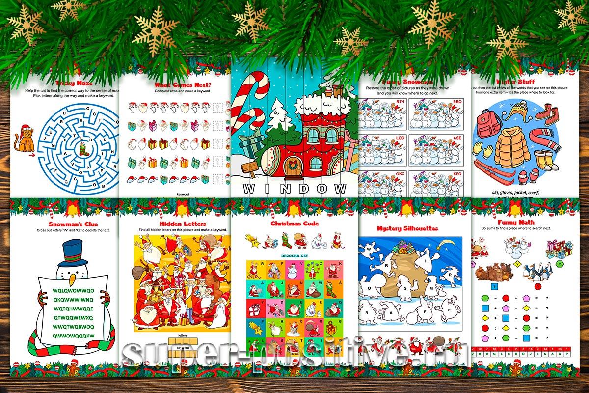 Christmas Quest - квест на английском языке на Рождество или Новый год