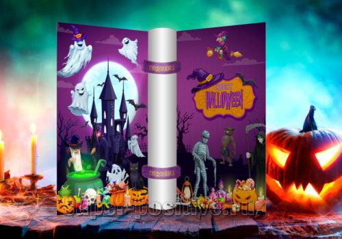 Квест на Хэллоуин для детей дома, в школе, на улице или в кафе