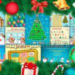 Новогодний квест для детей 9, 10 лет, или поиск спрятанного новогоднего сюрприза дома (в помещении квартиры или коттеджа)