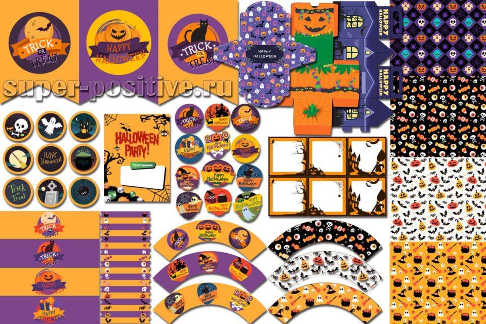 Квест на Хэллоуин для детей 9-13 лет дома или в школе