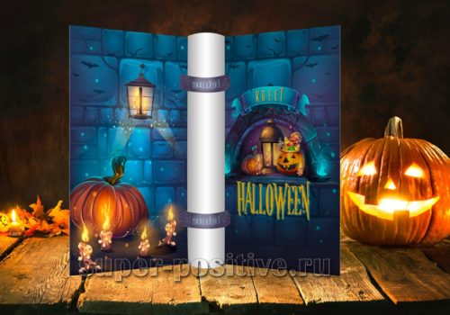 Квест на Хэллоуин для взрослых и подростков