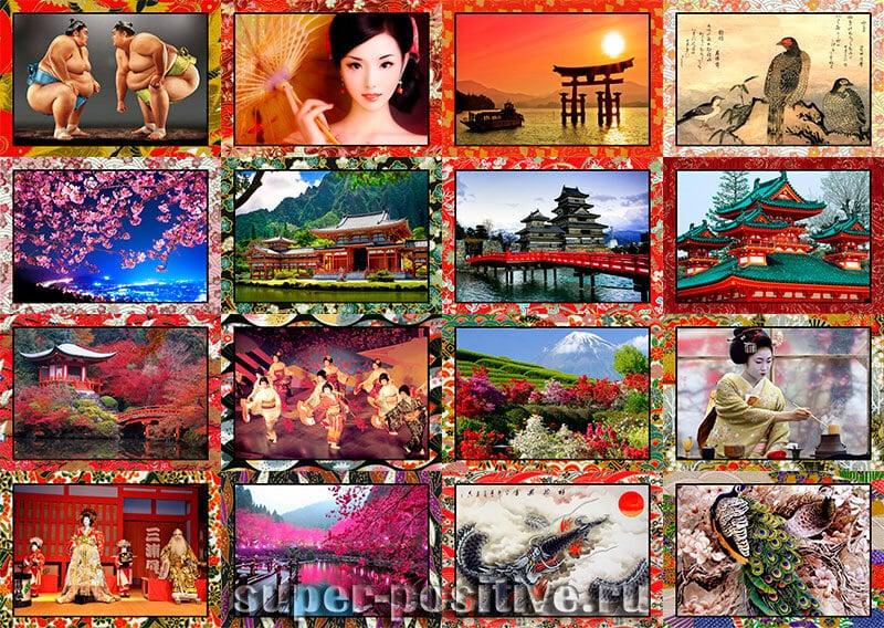 Картинки для японской вечеринки