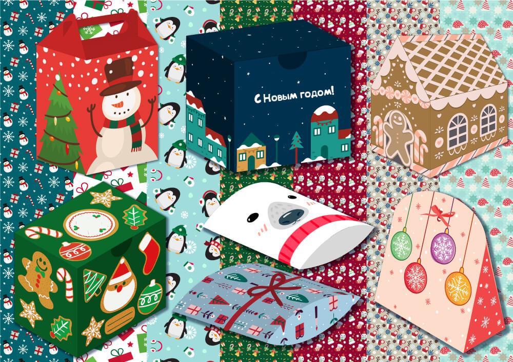 Набор новогодней упаковки
