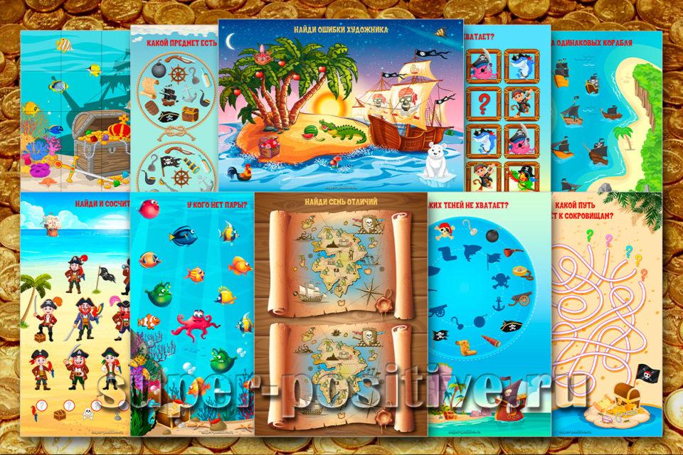 Пиратская квест-игра в картинках для детей 4, 5, 6 лет