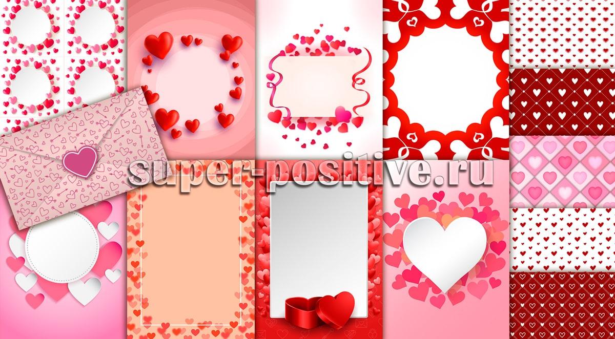 конверт, шаблоны валентинок и красочные романтические фоны
