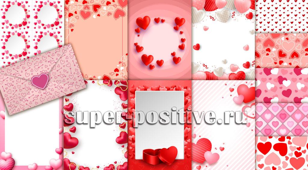 Дополнительные материалы к романтическому квесту