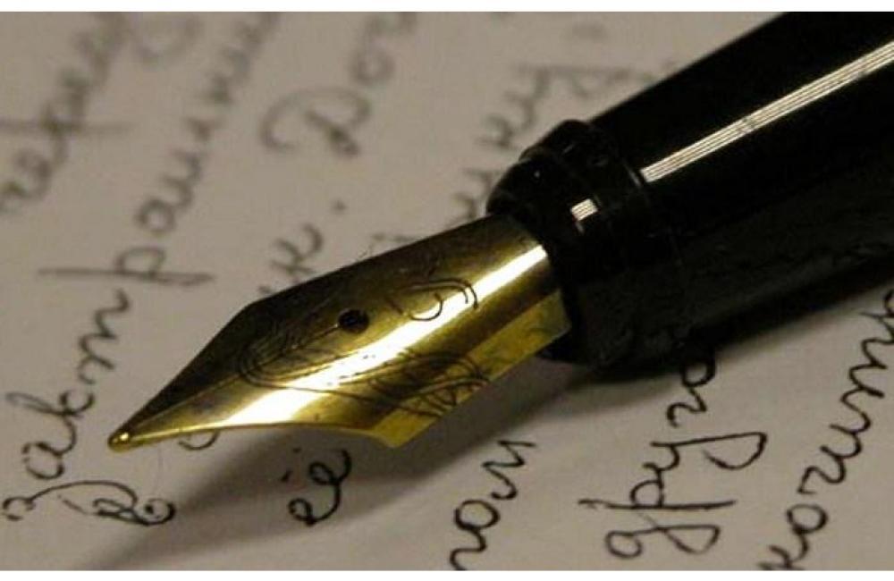 Творческие игры и конкурсы «Писательский талант»